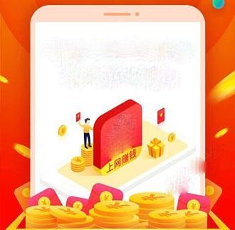 平民赚,正规挣钱最快的免费app