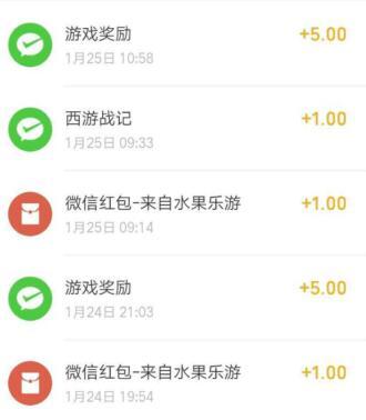 平民赚app怎么样,一天能赚多少米呢?